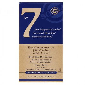 SOLGAR NO.7 Joint Support&Comfort 90vegcaps