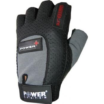 POWER SYSTEM 2500 Power Plus RĘKAWICE TRENINGOWE